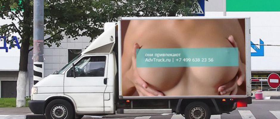accidents campagne publicitaire agence SAORI